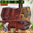erhu fiddle Lobular red sandalwood Jiangsu Province Hexagons currency Chang Yao