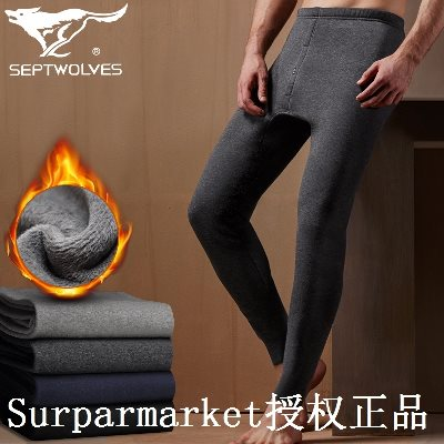 Warm pants Dark grey light grey black Navy 165(M) 170(L) 175(XL) 180(XXL) 185(XXXL) Septwolves male keep warm trousers Solid color middle-waisted thickening ninety-eight thousand seven hundred and ninety-nine cotton double-deck youth Simplicity Plush Knitted fabric 81% (inclusive) - 95% (inclusive)