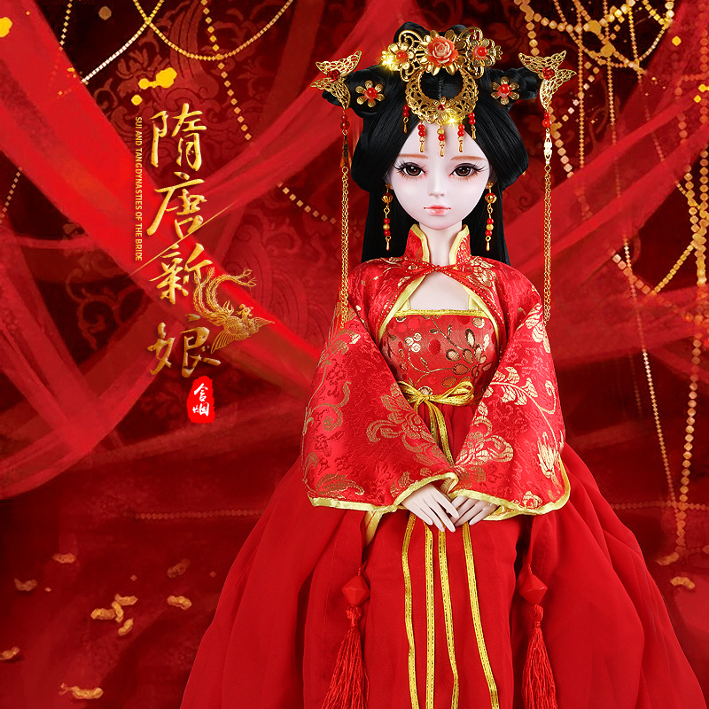 BJD doll zone a doll 1/3 Over 3 years old goods in stock 60cm at the beginning Ye Luoli