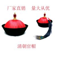 Hat other Ruby hat (without feather) Ruby HAT + feather Adjustable