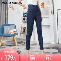 Jeans Autumn 2016 167 extra deep denim J3E extra deep denim Plush 155/60A/XSR 160/64A/SR 165/68A/MR 170/72A/LR 175/76A/XLR 180/80A/XXLR Ninth pants