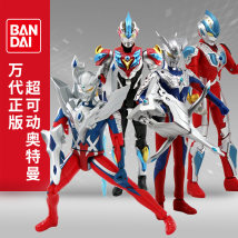 Ultraman toy zone prop Over 3 years old Bandai / Wandai Chinese Mainland E89238-1 yes ≪ 14 years old Average size