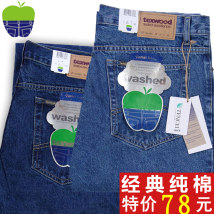 Jeans Business gentleman ATEX WOOD 28 29 30 31 32 33 34 35 36 38 40 42 thick No bullet Thin denim Eight hundred and eighty-one trousers Other leisure