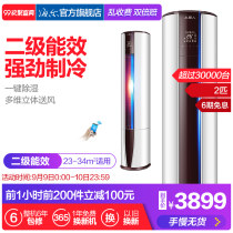 air conditioner Cold and warm type Two Constant speed second level Jasmine White 23-34㎡ Cabinet Little Superman kfr-50lw / 10Ah - Effective two thousand and sixteen trillion and ten billion seven hundred and three million eight hundred and forty-six thousand four hundred and ninety-two