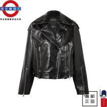 leather clothing Other / other Summer of 2018 FR34 FR36 FR38 FR40 two million six hundred and sixty-two thousand three hundred and thirty-eight