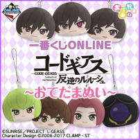 Cartoon card / Pendant / stationery Over 14 years old other Code Geass: Hangyaku no Lelouch Spot / direct auction supplement / reserved auction only