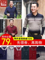 T-shirt Business gentleman routine M L XL 2XL 3XL TEDELON / taizilong Long sleeves Lapel easy Other leisure autumn CWZ801 middle age routine Business Casual other 2018 Geometric pattern Rib decoration other Geometric pattern No iron treatment Domestic famous brands