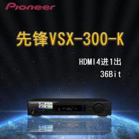 Power amplifier vanguard Pioneer / pioneer vsx-s300-k power amplifier black AV power amplifier Five point one One hundred yes