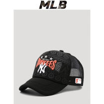Hat polyester fiber Black white standard Navy NET hat white black standard pink grey NET hat black and white NET hat black net Hat Navy Sapphire Adjustable Baseball cap Spring and summer female street Middle aged couple youth dome Mesh Travel MLB 17NY1FCC10933