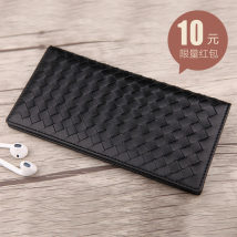 wallet Long Wallet Sheepskin Harrm's / hams Coffee style 2, 11 card black style 2, 11 card black coffee brand new Japan and South Korea male Exposure Solid color other youth Large banknote holder photo slot hidden change slot ID card slot weave genuine leather H011143-3