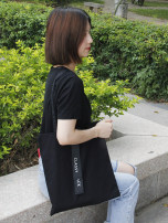 Shopping bag / environmental protection bag other White black A Jujia public like a breath of fresh air travel