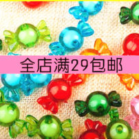 Handmade tools / colored paper / accessories DIY 3 years old, 4 years old, 5 years old, 6 years old, 7 years old, 8 years old, 9 years old, 10 years old, 11 years old, 13 years old, 14 years old and above Five candies at random Less than 10 yuan Handmade materials