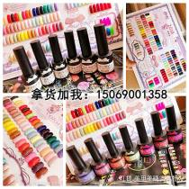 Nail color China no Normal specification Other / other Japan ibuprofen gum 120 color complete set shipment take goods plus me-15069001358 Others