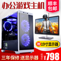 DIY compatible computer Silver medal No optical drive 2GB Jbon / jujube 120GB 160GB 320GB 500GB 550W 4GB 8GB ATX GTX 750Ti INTEL XEON L5640 water-cooling Solid state hard disk (SSD) Intel X58 Package 1 package 2 package 3 package 4 package 5 2.8GhZ (including) - 3.0GHz (excluding) Crazy game 1600MHz