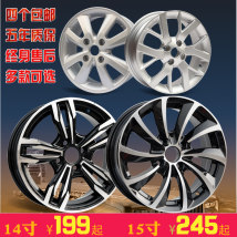 hub Tangdong aluminium alloy Six hundred and forty-nine 14 inches 15 inches 16 inches Low pressure casting Automobile modified parts Original replacement 4x114.3 Support installation