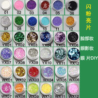 Doll / accessories parts 12 years old, 13 years old, 14 years old and over Other / other China Corresponding number of Wx series and yx12 remarks 01 02 03 04 05 06 08 09 10 11 12 YX01 yx02 yx03 yx04 yx05 yx06 yx07 yx08 yx09 yx10 yx11 Wx series and yx12 Over 14 years old other