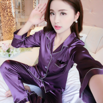 Pajamas / housewear set female Other / other M L XL XXL New Navy NEW PURPLE NEW champagne new black grey 8001 Navy 8001 pink 8001 purple 8001 green 8001 blue 8801 blue topmast 8801 cute fawn 8001 red other Long sleeves Simplicity pajamas summer Thin money Shirt collar Solid color trousers 2 pieces