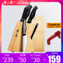 A complete set of kitchen knives Above 60 & deg Zhang Xiaoquan 185mm yes 7 pieces 400 series stainless steel DC0168 Haoxiang dc0168 Chinese Mainland Chinese style public no 3kg 23.5cmX11cmX32.5cm Zhang Xiaoquan dc0168