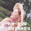 Hat Lafite Adjustable Straw hat Spring summer autumn winter currency Sweet and lovely flat roof Big eaves Edge grinding Travel Flat eaves 16EME NORD