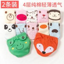 Cloth diaper Other / other Frog + Fox + monkey + Bear + cat + chicken + rabbit + pig + elephant + dog + panda + lamb 80 [suitable for 7-11kg] 90 [suitable for 11-12kg] 100 [suitable for 12-14kg] Study pants