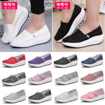 canvas shoe Micrantha Low Gang 35 36 37 38 39 40 Summer 2017 Trochanter Korean version foam Solid color Youth (18-40 years old) Shallow mouth Sequin slope heel thick heel muffin heel waterproof platform 1660-1800 Adhesive technology