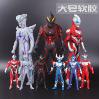 Ultraman toy zone Altman doll Over 3 years old ULTRAMAN Chinese Mainland One hundred and one yes ≪ 14 years old