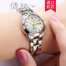 Wristwatch Synthetic sapphire crystal Tungsten steel Tungsten steel 27mm Quanguolianbao Jsdun / Jin shidun Female Mechanical movement - automatic mechanical movement domestic 3ATM 11mm fashion Circular Pointer brand new 8813-G Butterfly double snap Through the bottom Gold Spring 2018 ordinary Yes