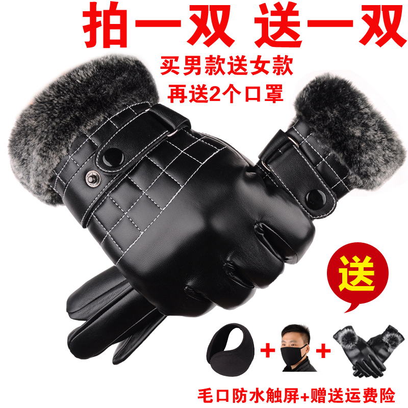 glove other male Couple aged - over 60, middle aged - 40-59, young - 20-39 friend ST Mingge Costume