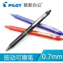 Roller ball pen Pilot / Baile 0.7mm 12 Black blue LFBK 23F Blue black red Other students Daily writing friction no LFBK 23F Pak Lok Co., Ltd