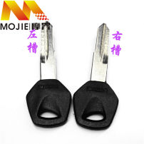 Motorcycle key One pair of left slot key blank and one pair of right slot key blank MoBa