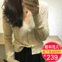 Wool knitwear Autumn of 2018 S M L Apricot Long sleeves singleton  Cardigan other 30% and below Regular Thin money Sweet Self cultivation V-neck