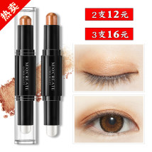 Eye shadow China Bodybuilding research Eye decoration Normal specification no 2 colors Any skin type 3 years Body building, research and polishing, Eyeshadow pen 2015 5g Bright Eyeshadow pen October N type