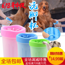 Bath / tub Other / other Pink small cup blue small cup green small cup pink large cup blue large cup green large cup L currency