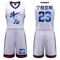 Basketball clothes DIY custom fee consultation customer service white red fluorescent green sapphire blue Zhenghua 5XL 190-up 4XL 185 L 160-165 XL 170 2XL 175 3XL 180 male Set Home field year 2010
