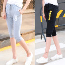Casual pants Sup black sup purple 9 characters gray sup letter white XXL S M L XL Summer 2016 Cropped Trousers Pencil pants Natural waist commute