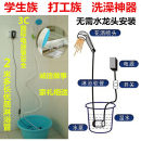 Shower faucet (suit) Fixed rotatable Archie Single flower shower head other Wall entry Single handle double control Intra city logistics delivery one thousand two hundred and eleven Others