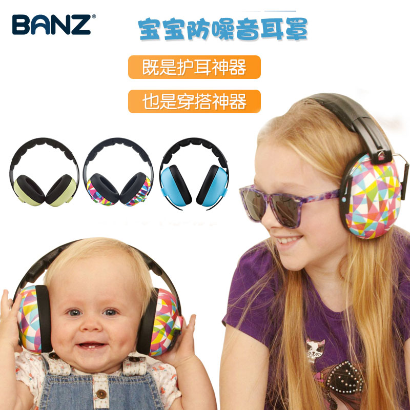 Earmuffs / Ear Warmers neutral Other / other