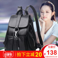 Backpack cowhide Isipin Soft skin black soft skin brown soft skin blue soft skin red brand new large Strip extraction leisure time Double root Japan and South Korea soft youth no Soft handle Solid color Yes female Water splashing prevention Vertical square polyester fiber Sewing no Y005XK