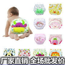 Cloth diaper Other / other Duck kitten dog calf lamb beetle lion frog monkey elephant cake S M L The freshmen are 21 months and 2 years old Diaper pants 12kg 14kg above 15kg