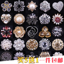 Button VVV The size of the option image display kirsite Electroplating, manual point drilling Flower type Glass drill