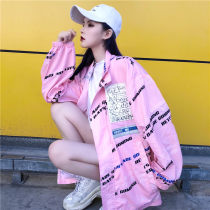 short coat Summer of 2018 Average size Pink yellow Long sleeves routine Thin money singleton  Straight cylinder routine stand collar Other / other