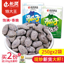 melon seed package Big king Anhui Province 500g Hanging seeds China Mainland Big king Xuancheng City Guangde County Changling Chaohuo Food Factory Dongting Township Industrial Park, Guangde County, Xuancheng City, Anhui Province One hundred and twenty SC11834182205195 0563-6777517 Bags GB/T22165
