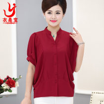 Middle aged and old women's wear Summer of 2018 XLXXLXXXL4XL Red black grey fashion shirt Self cultivation singleton  Solid color 40-49 years old Cardigan moderate Crew neck routine routine 12H602 Clothes are treasures Other 100% Pure e-commerce (online only) elbow sleeve