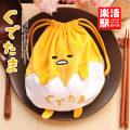Other storage bags Lazy egg Xingya vashe Asia Japan High quality fluff Gudetama lazy egg