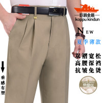 Western-style trousers Koppu kindun / jujujue Jindun Business gentleman 5086-1# trousers Silk 70% Cotton 30% easy summer go to work middle age Business Casual Solid color 2018 No iron treatment silk Arrest line 70% (inclusive) - 79% (inclusive)