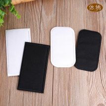 Cloth stickers Rectangle black rectangle white fillet rectangle black fillet rectangle white Yixiu