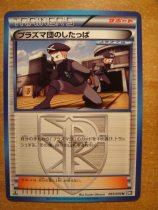 Board game card