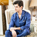 Pajamas / housewear set male Shusilk shop 170(L)175(XL)180(XXL) 6812 blue 6812 brown 6812 jujube 6811 gray 6811 gold silk Long sleeves Simplicity Leisure home autumn routine Small lapel Solid color trousers double-breasted youth 2 pieces rubber string More than 95% silk Embroidery NS6812 200g