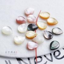 Other DIY accessories Loose beads Pearl oyster RMB 1.00-9.99 Three dimensional water drop of Pinctada fuciformis, one yellow shellfish, one black shellfish, one white shellfish
