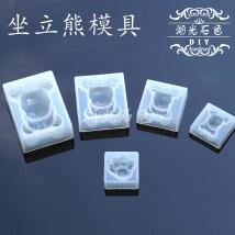 Other DIY accessories Other accessories other RMB 1.00-9.99 1 ᦇ sitting bear large 2 ᦇ sitting bear medium 3 ᦇ sitting bear small 4 ᦇ sitting bear miniature paw mold